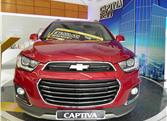 Chevrolet Captiva - Rvv